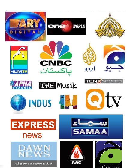 various_tv_channels_from_pakistan
